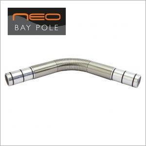 neo bay window curtain pole - corner piece
